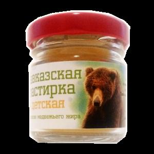 Kavkazskaja-rastirka-s-medvezh'im-zhirom