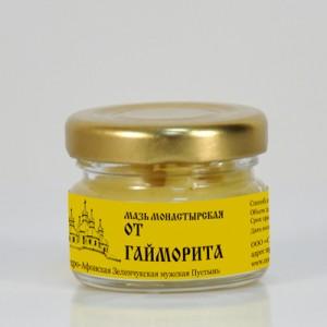 maz-monastrskaya-ot-gaymorita
