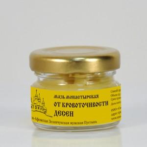 maz-monastrskaya-ot-krovotochivosti