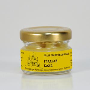 maz'_monastyrskaja_gladkaja_kozha_25