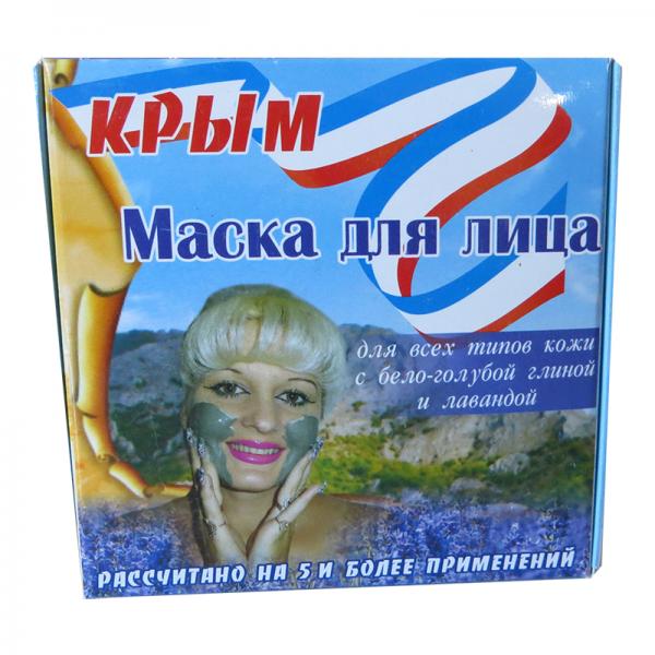 маска для лица с лавандой