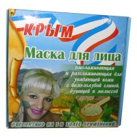 маска для лица с мелиссой