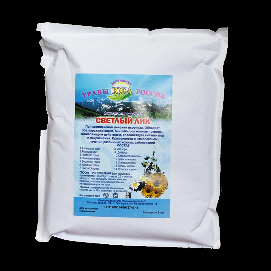 Кирказон лечебные свойства при псориазе