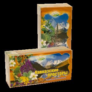 Кавказские просторы (фильтр-пакет)