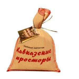 Кавказские просторы (мешочек)